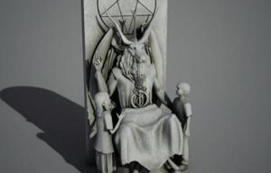 satanic-temple-monument-oklahoma-statehouse